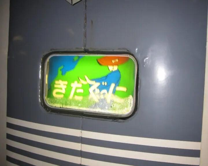 金子佳大の画像