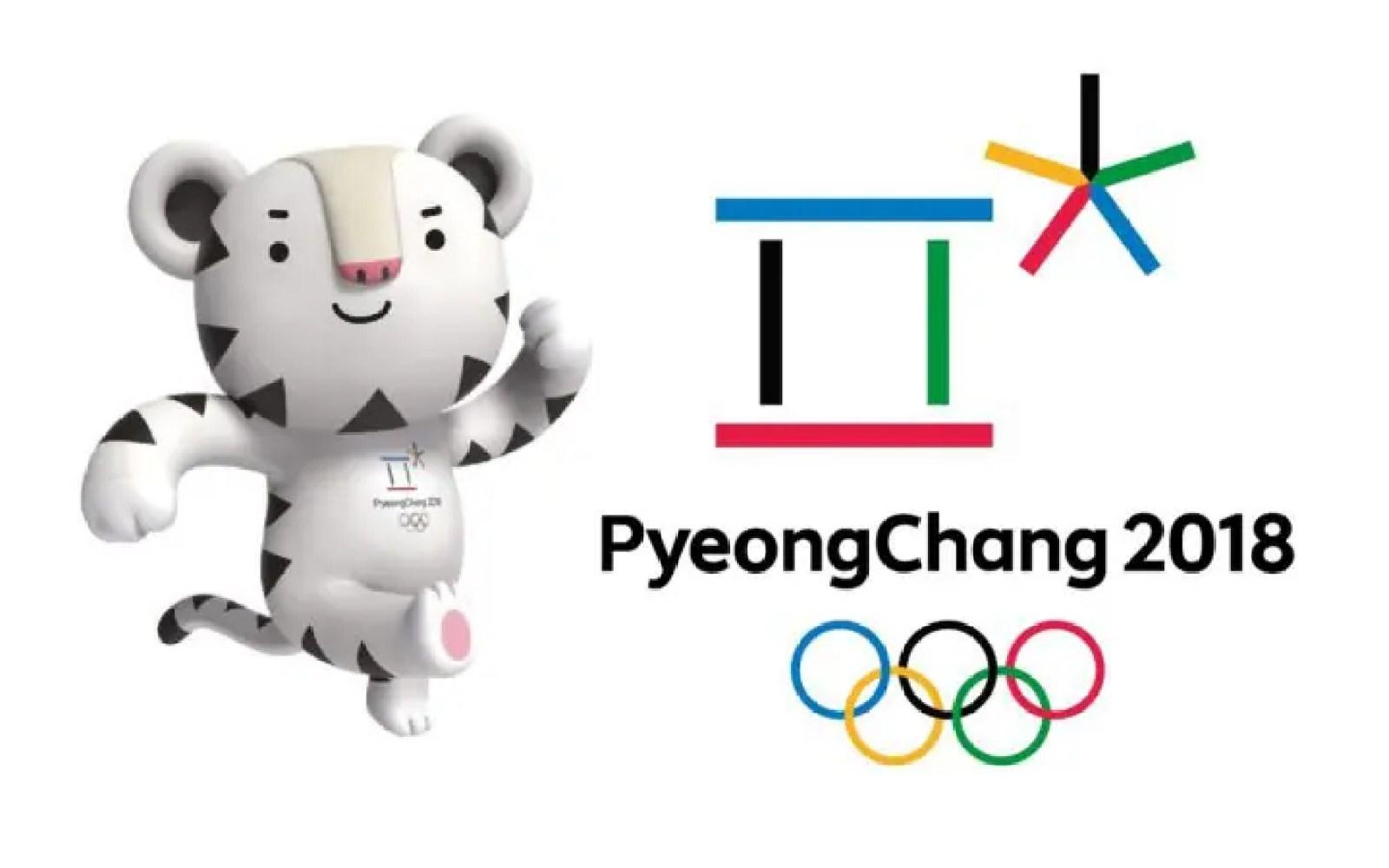 平昌オリンピックの画像