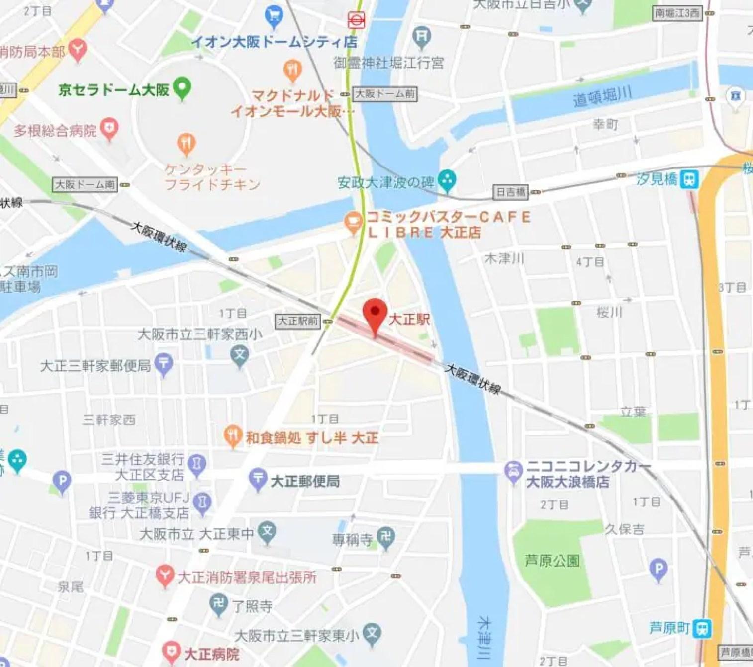 大正駅の画像