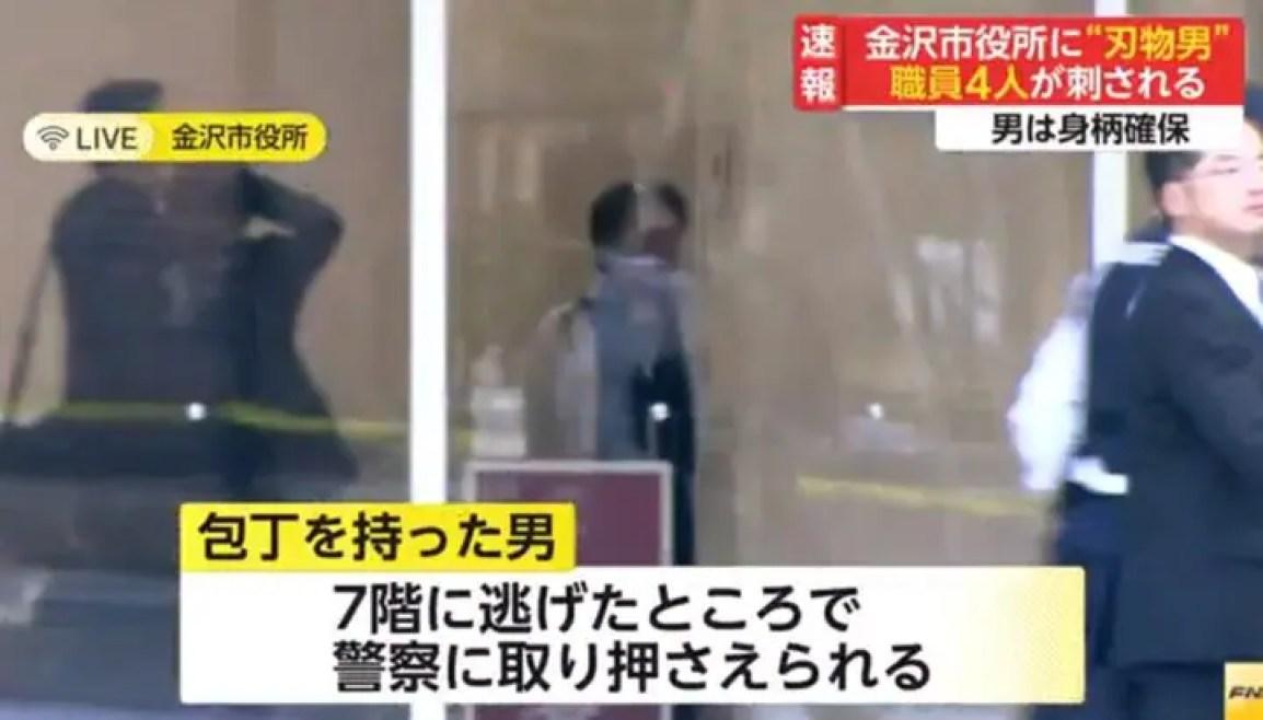 金沢市役所通り魔犯人の画像