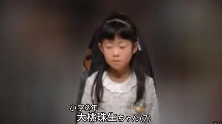 新潟小2女児殺害犯人は?大桃珠生さん7歳 遺棄ま …