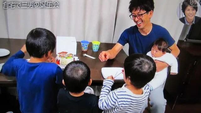 滝藤賢一の子供画像