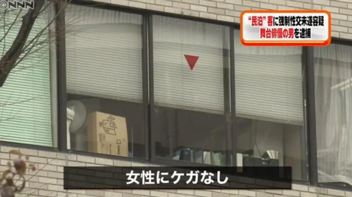 椎名康裕の画像