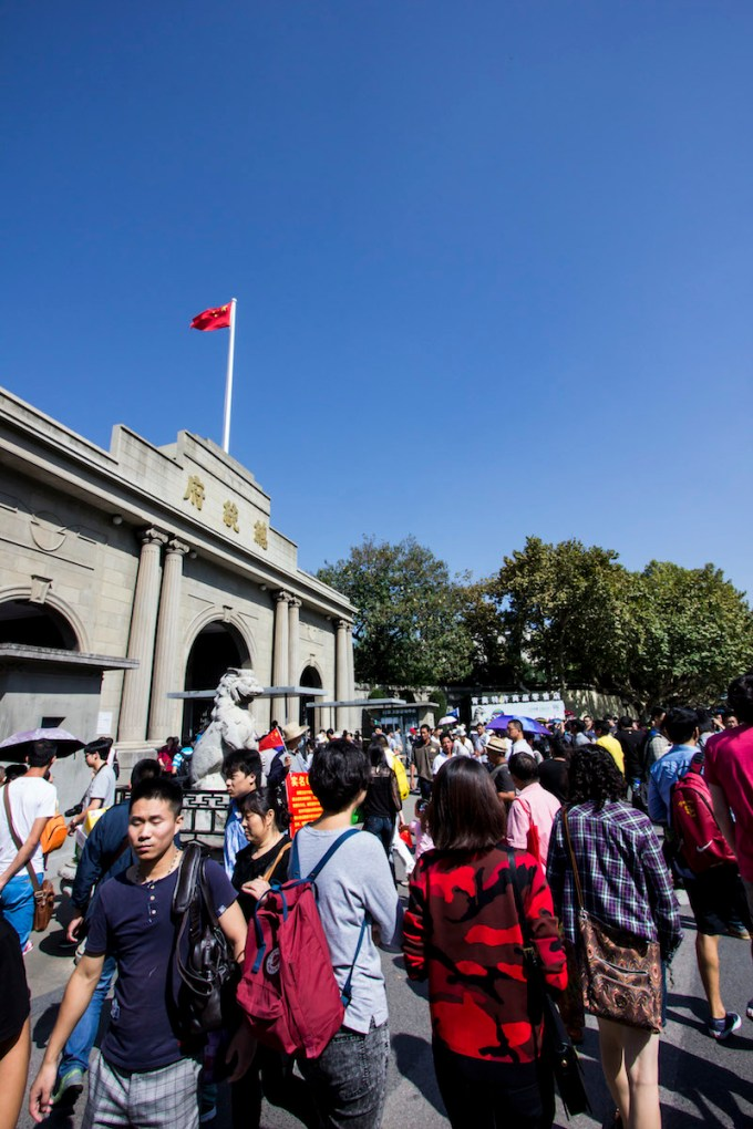 """Crowds line up outside of Nanjing's """"Zong Tong Fu"""", or Presidential Palace.  This beautiful museum is a major destination for Chinese tourists, especially during the first week of October, known here as """"Guo Qing Jie"""", or National Week.  Most Chinese get an entire week off to celebrate, and most of them use it to travel."""