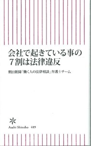 佐渡島先生の本