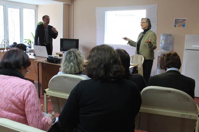 Lecture at Educational Seminar