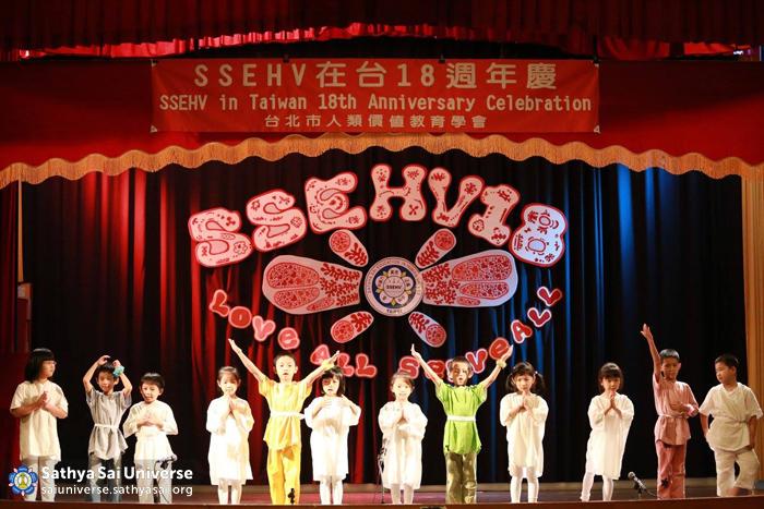 Birthday Programme and SSEHV Anniversary