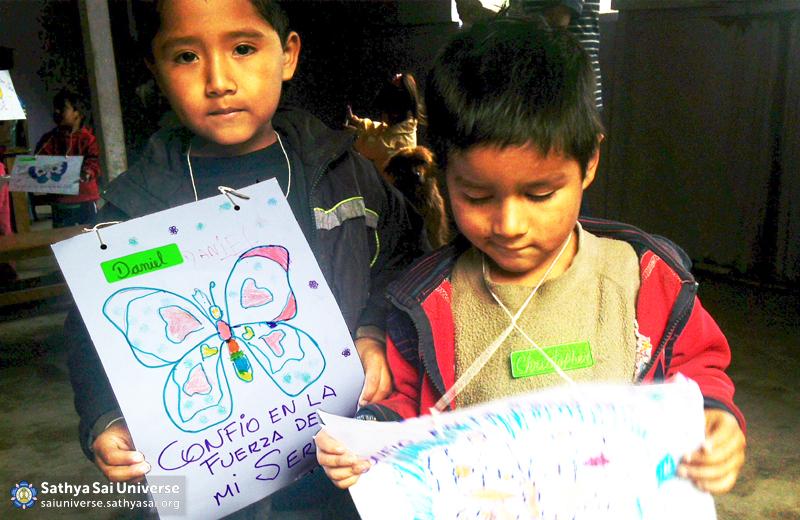 03 TiclioChicoPeru Children w EHV Phrase TRUS IN THE POWER OF MY BEING copy