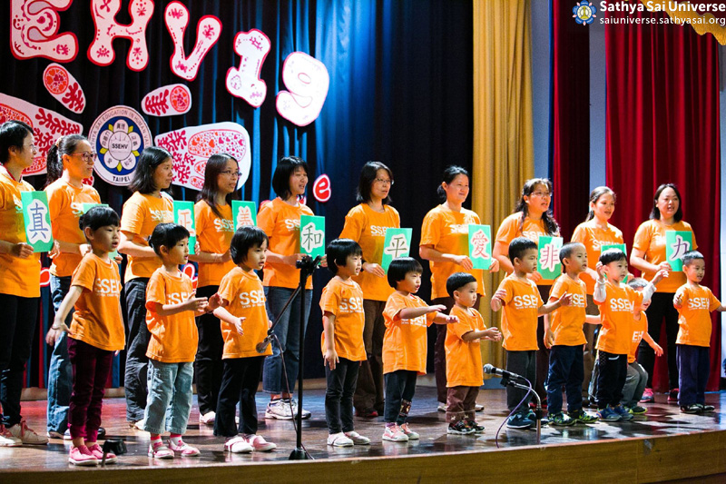 Zone 5 taiwan 90th birthday public program 3 copy