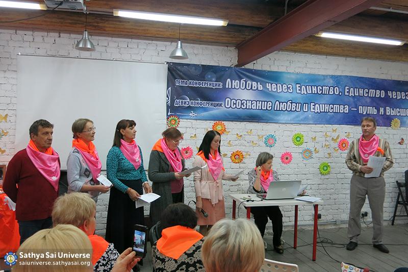 2016.02.06-07 -8Z-Russia - 6 Region-Regional Conference-speech of the Lotus center