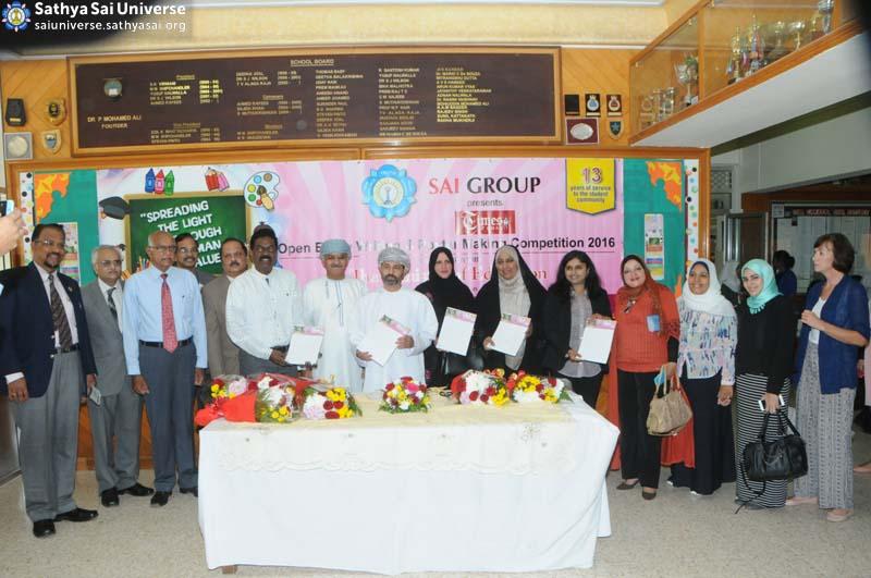 Oman 2016 Inauguration of event copy