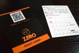 ポイントカード画像