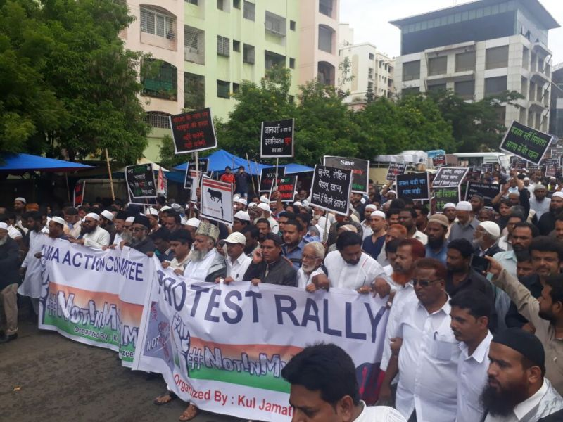 The Muslim march  Against gow rakshak Attacks