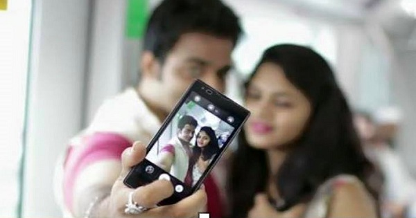 mobile phone locker: We'll keep our loneliness as pakiza We will become closer to Allah,