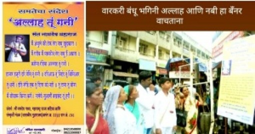 Free health camp for sant tukaram maharaj palki