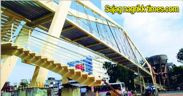 bhosri-shitalgarden-pedestrian-bridge-costs-rs-7-5-crore/
