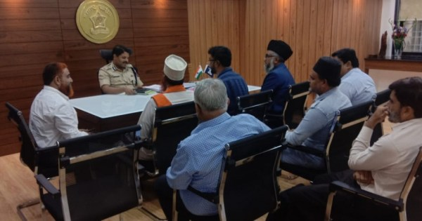 muslim community  Eid ul Azha bakra eid issue