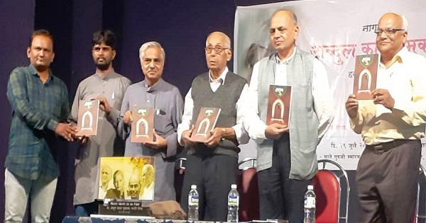 publishing a book Islam Known and Unknown marathi language