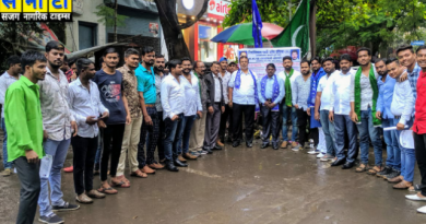 republican party of india viman nagar Minority branch opning 2019