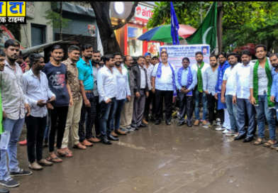 republican party of india viman nagar Minority branch opning 2019