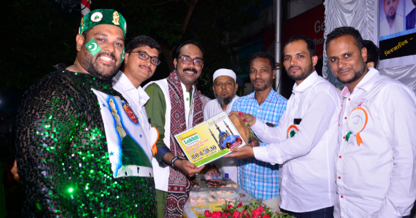 eid-e-miladunnabi-celebrated-in-pune-2019