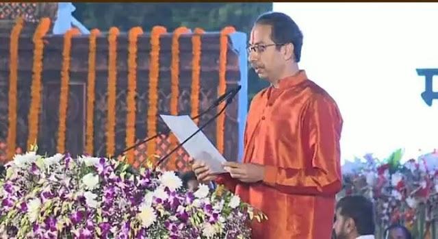 shiv-sena-chief-uddhav-thackeray-take-oath-as-chief-minister-of-maharashtra2019