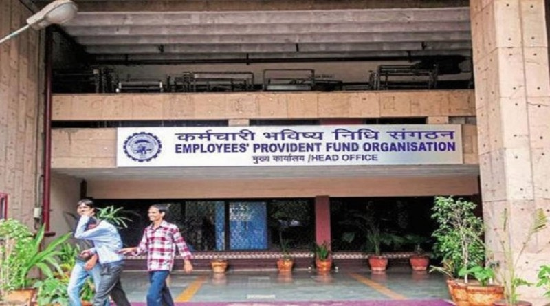 pf-department-collected-millions-rupees-for-trust