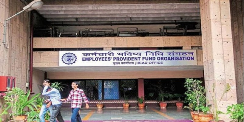 pf-department-collected-millions-rupees-for-education-trust
