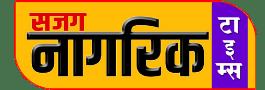 sajag nagrikk times logo (1)