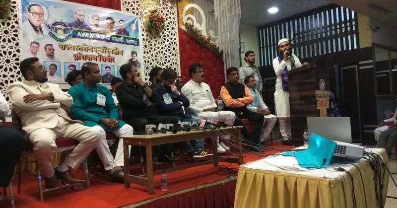 Maulana Shahrukh as Pune District President of MIM Students wing