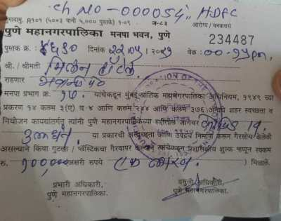 milan Hotel owner fined Rs 1 lakh in Bhavani Peth word officer