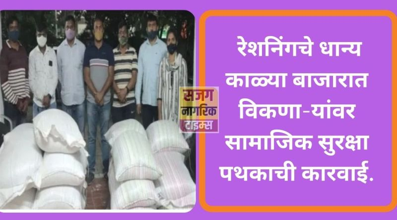 police-arrested-ration-grain-chor