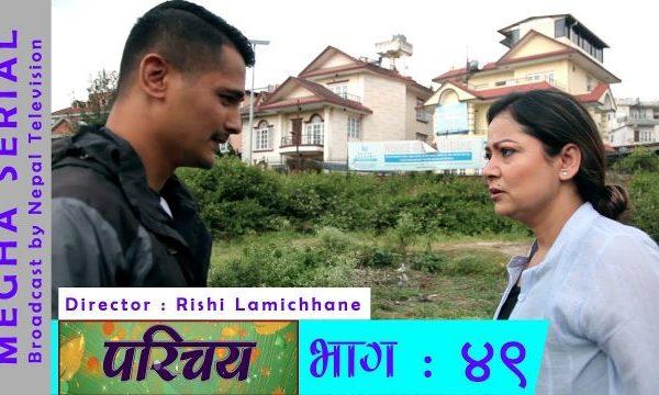 Parichaya 2   Episode 49   Nepali Serial   Sajha TV