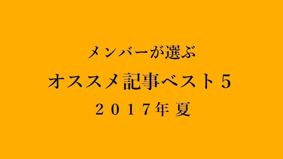best5_logo