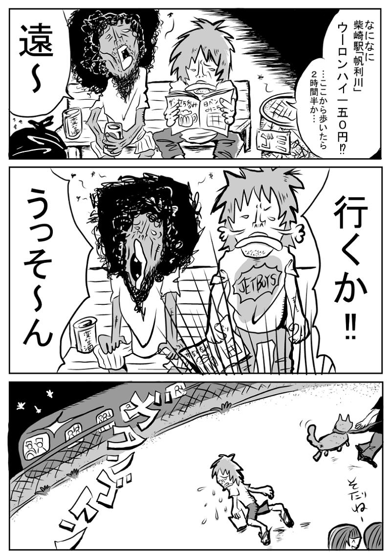 帆利川-P2