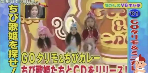 ちび姫がCDデビュー