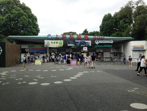 彰義隊の本陣があった寒松院跡は今の上野動物園。