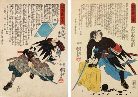 歌川国芳画小野寺十内秀和、小野寺幸右衛門秀富。