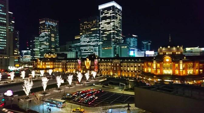 東京駅丸の内駅舎夜景