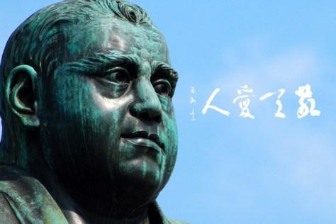 上野のお山の西郷さん