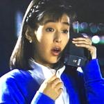 携帯1981