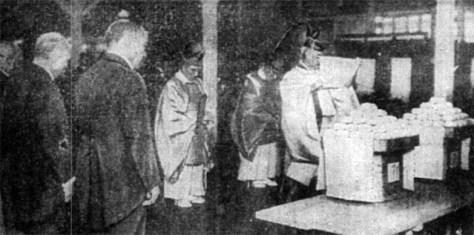 昭和三年(1928年)三月二十八日付け読売新聞より。