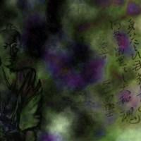 伝馬町牢屋敷(4)獄中の吉田松陰