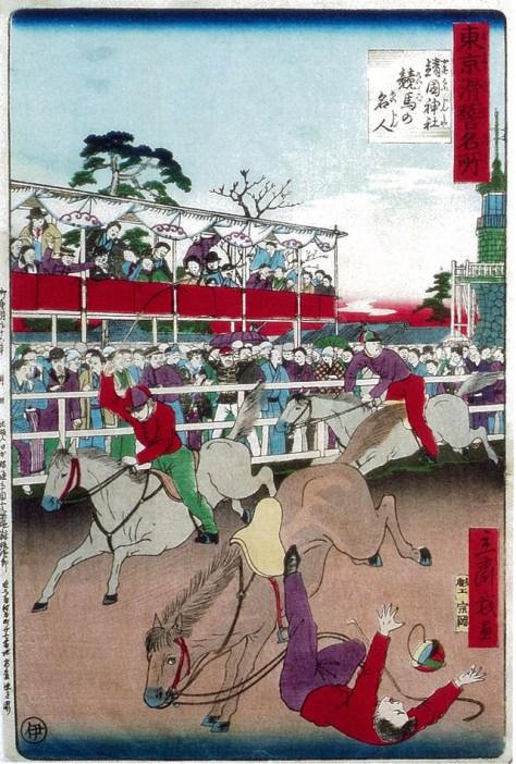 三代目歌川広重画「東京滑稽名所靖国神社競馬の名人」。