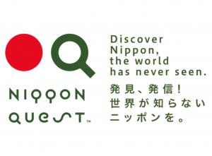 NIPPON QUEST