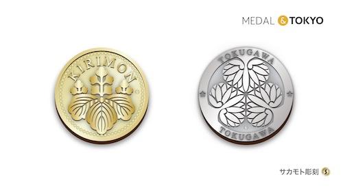 オリジナル家紋メダル・コインの製作はこちら
