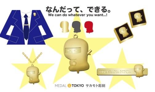 キャラクターグッズの製作は金型やのせこを活用