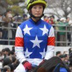 藤田菜七子騎手JRA100勝女性騎手では史上初の快挙!父母兄弟はどんな人かも調査!
