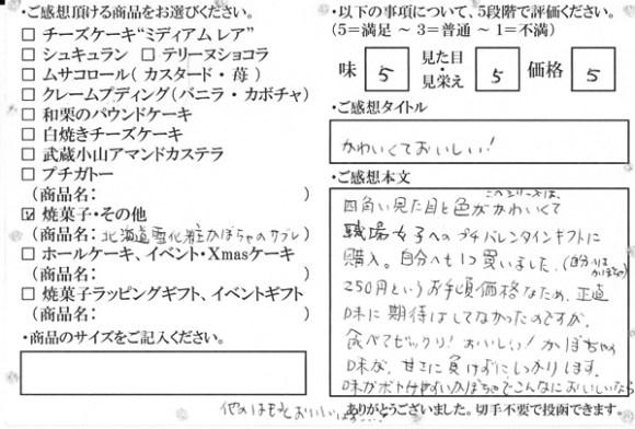 IMG_0004 (2)