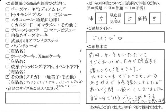 IMG_0005 (2)